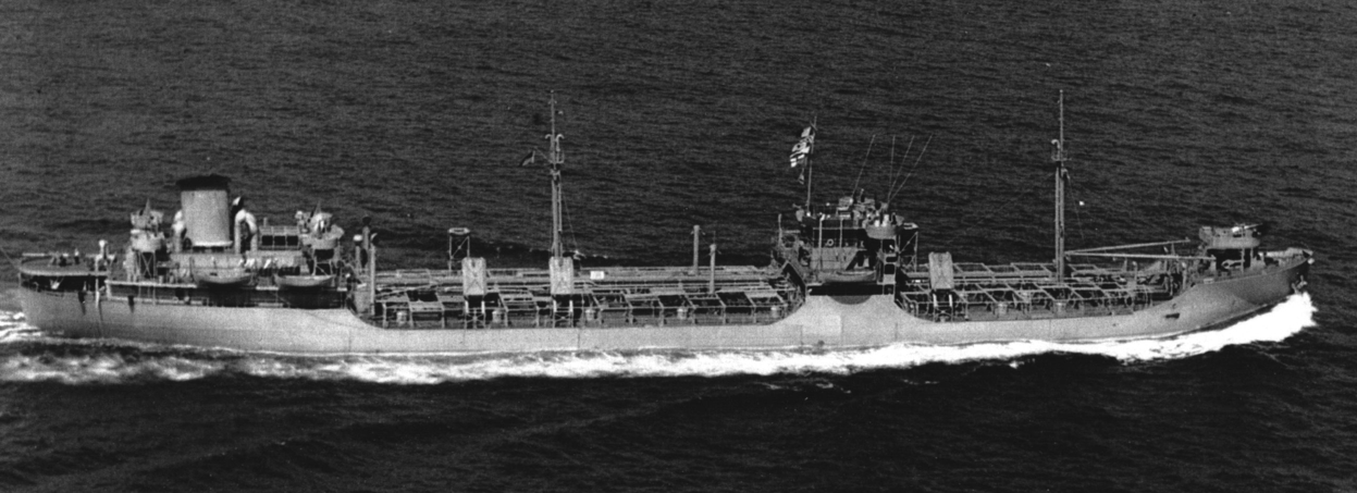 A T-2 tanker similar to the SS Ventura, which sunk the trawler Lynn off Graves Ledge in 1951, with a loss of 15 men.